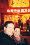 China 2014, Xian, Dumpling Dinner, ready for our super yummy famous dumpling dinner in China