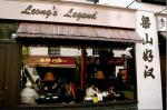 restaurant-2011-07-13-16-00-Leongs-Legend