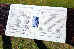 Explanation at the monument