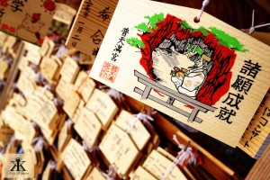 The Futenma Shrine's Ema