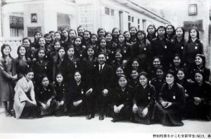 Princess Lilly classmates and teachers before the war