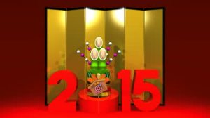 stock-footage-kadomatsu-ornament-and-number-d-render-illustration-for-the-year-of-the-sheep