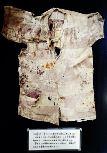 A Murdered Child's Clothes from WWII