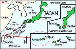 Yonaguni - more Chinese than Japan!