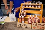 Okinawa Apr 2015, Strawberry Picking, ketchup and jams for sale WM
