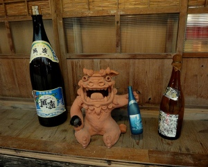 This is NOT an Intimidating Shisa