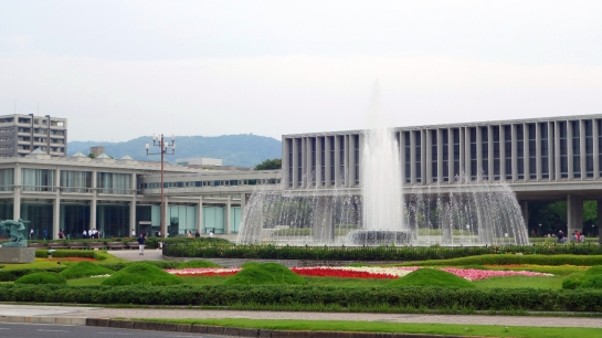 The Now-Dated Peace Memorial Museum