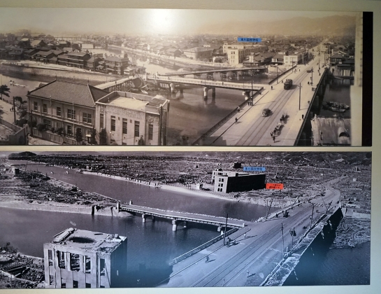 Before and After Views; Honkawa Elementary can be seen just across the River