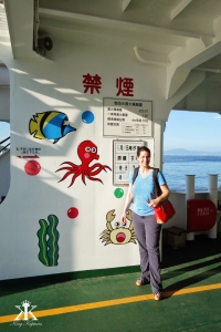 Ferries are not just Punctual, they are Happy and Fun!