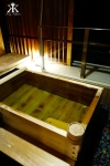 Miyajima 2015, Miyajima Grand Hotel Arimoto Hotel, outdoor private onsen bath WM