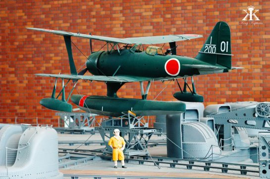 Kure 2015, Kure Maritime (Yamato) Museum, scout float-plane on the Battleship Yamato WM