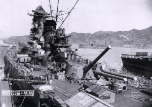 Yamato under Construction