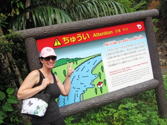 Okinawa Aug 2015, Tataki Falls, Jody's attention signage at the falls