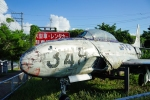 okinawa-2015-ordnance-tactical-t-33a-81-5349-in-the-weeds-2