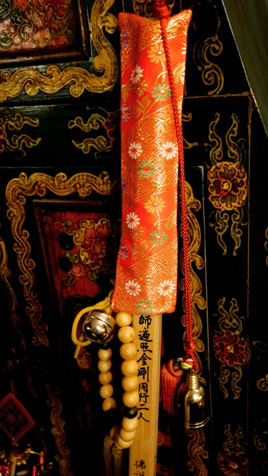 koyasan-pilgrimage-stick-2016-brocade-cover-and-accoutraments