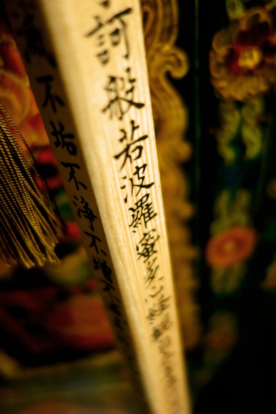 Buddhist Texts on the Staff