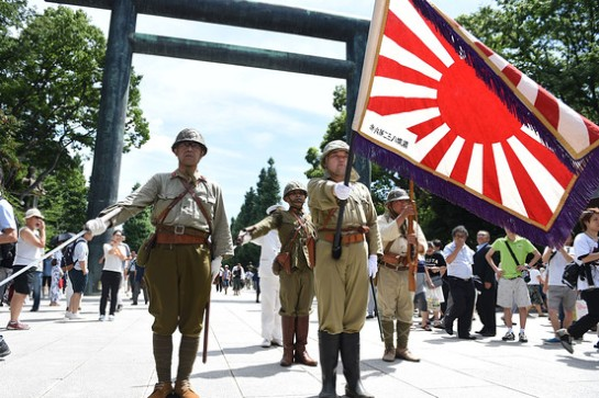 Nationalism is Alive and Well in Japan, like most other Nations Today in the World