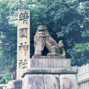 tokyo-2016-yasukuni-shrine-protection-for-the-shrine-shishi-shisa-dog-wm