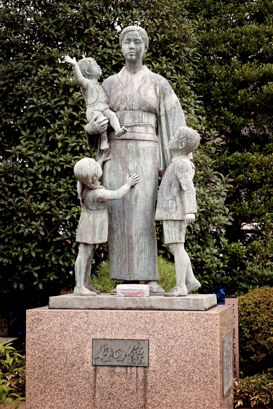 Monument to War Widows