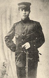 Tojo as a Young Army Officer