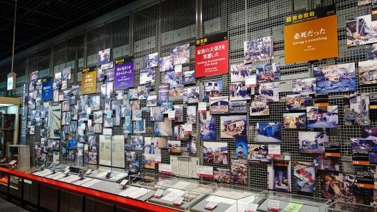 kobe-2016-earthquake-museum-memorial-displays