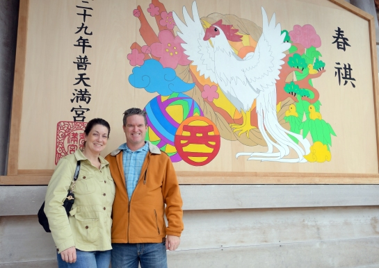new-years-2016-2017-futenma-shrine-visit-jody-and-kevin-ready-for-the-year-of-the-rooster
