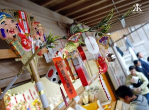 new-years-2016-2017-futenma-shrine-visit-new-year-talismans-2-wm