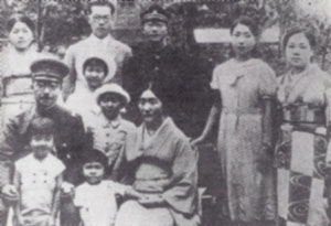 Tojo with his Wife and Family