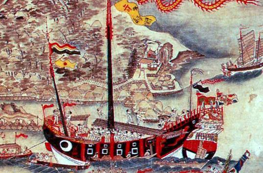 Ships of the Type Used by Satsumo