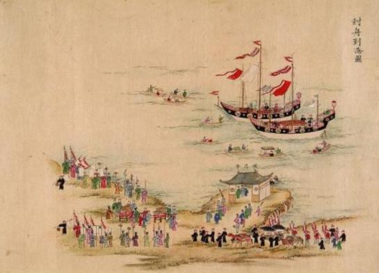 Invasion of the Ryukyu Kingdom in the 17th Century