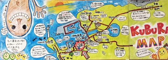 yonaguni-2017-yds-yonaguni-diving-service-local-hand-drawn-kubura-map